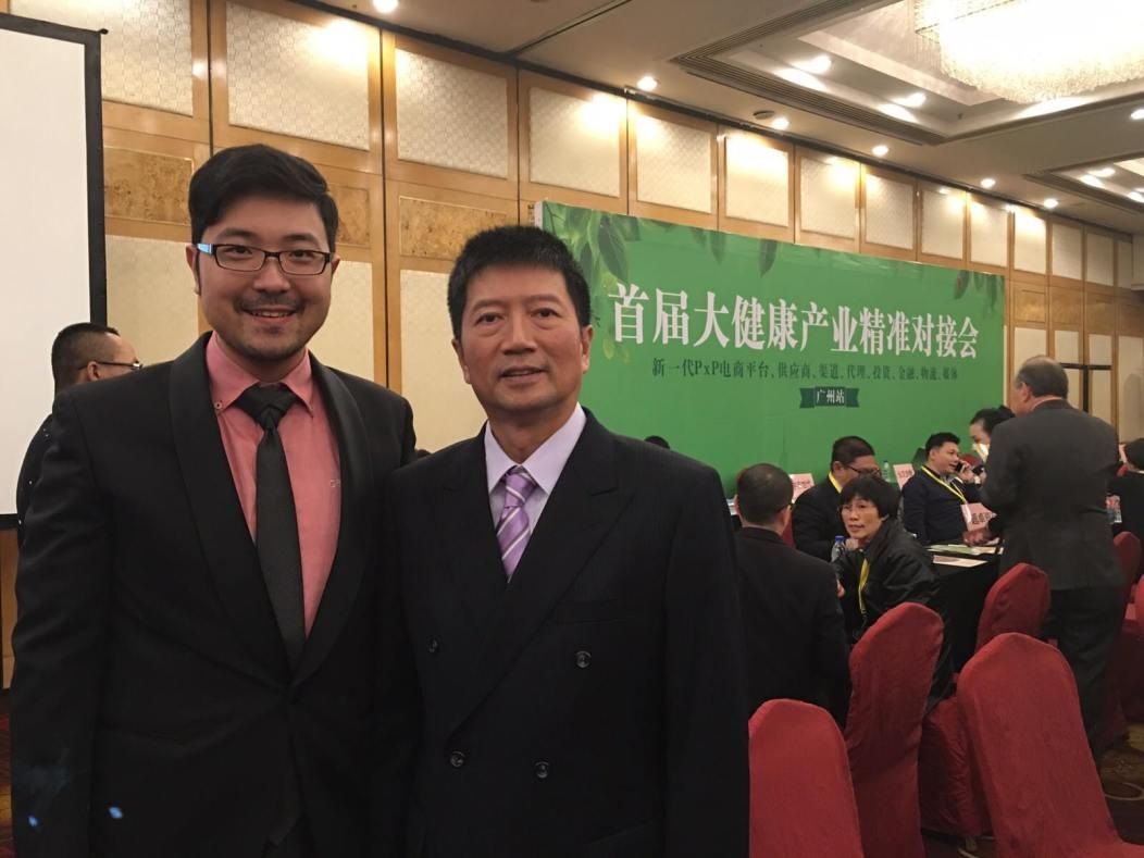 Dato Sri Eugen Liu 蒋浩良